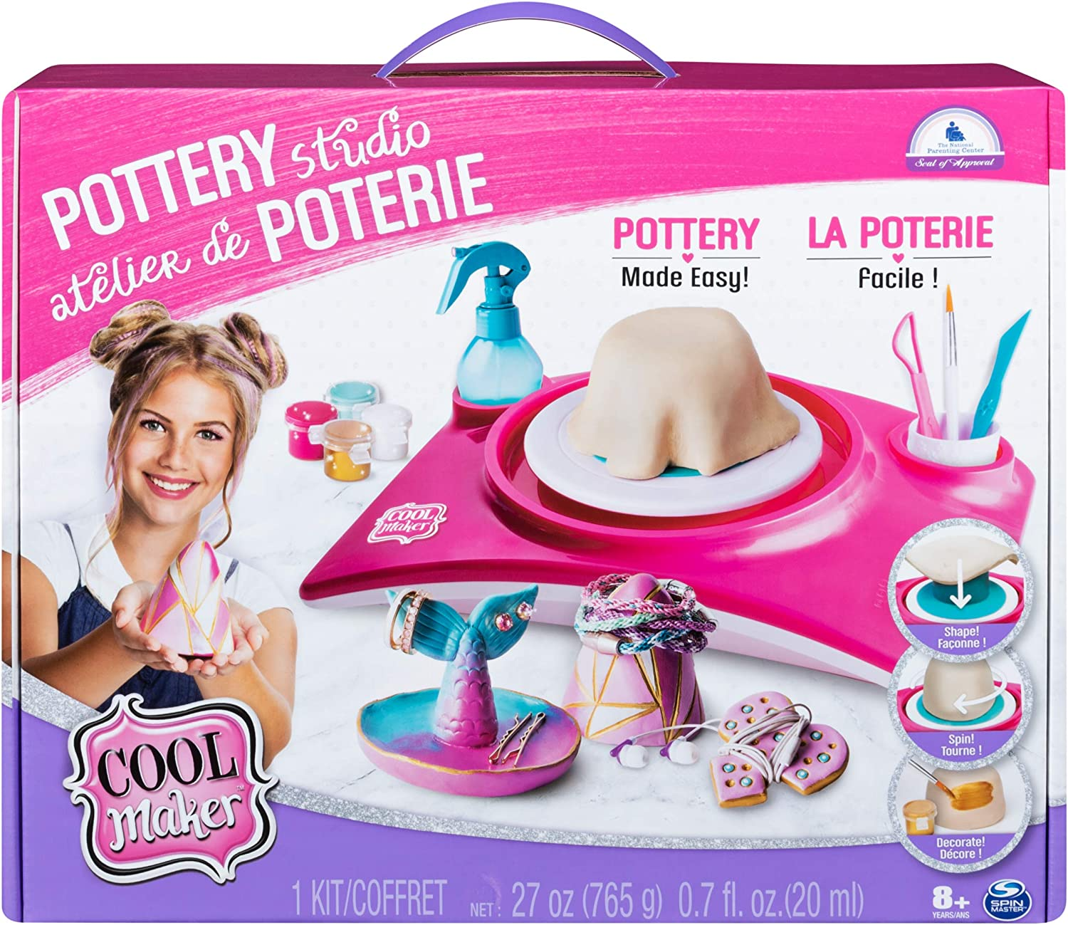 Pottery Cool Pottery Cool Studio Styles Vary Amazon Co Uk Toys Games