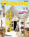 madame FIGARO japon (フィガロ ジャポン)2019年 11 月号 【特集】しあわせになるイタリア旅。/【Interview】稲垣吾郎。