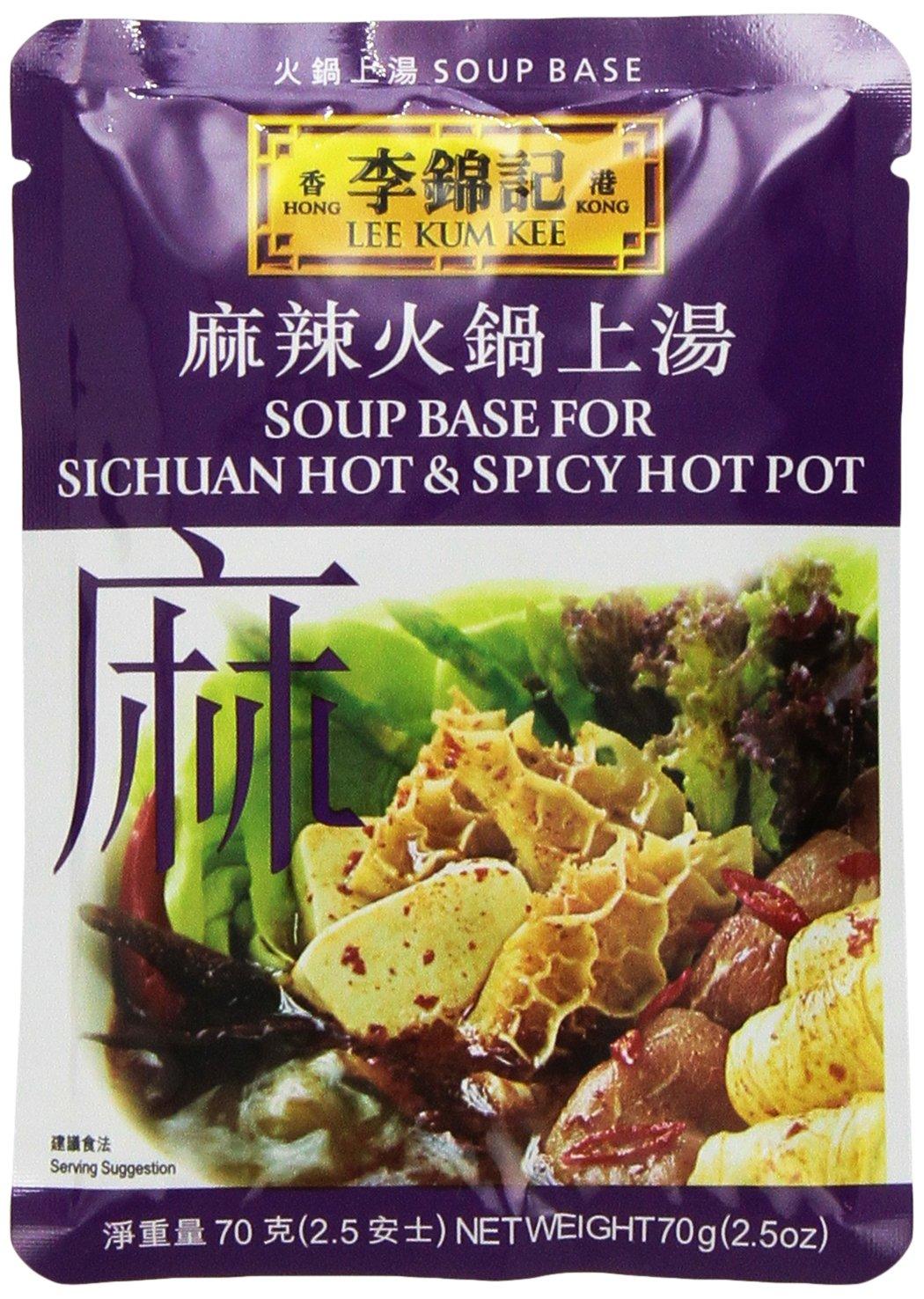 Yummy Garden Hot Pot Amazon little sheep hot pot soup base hot 235 grams pack soup base for sichuan hot spicy hot pot pack workwithnaturefo