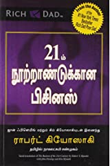 The Business of the 21St Century (Tamil) Paperback