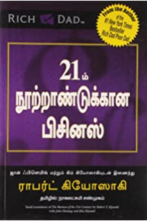 Buy Rich Dad Poor Dad (tamil) Book Online at Low Prices in