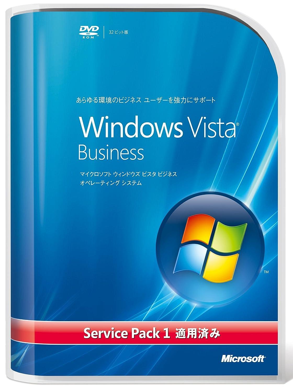 Windows SP1 Vista B00166W0OQ Business SP1 B00166W0OQ Windows Parent, BARCLAY WEB STORE:04d2eb3a --- rakuten-apps.jp