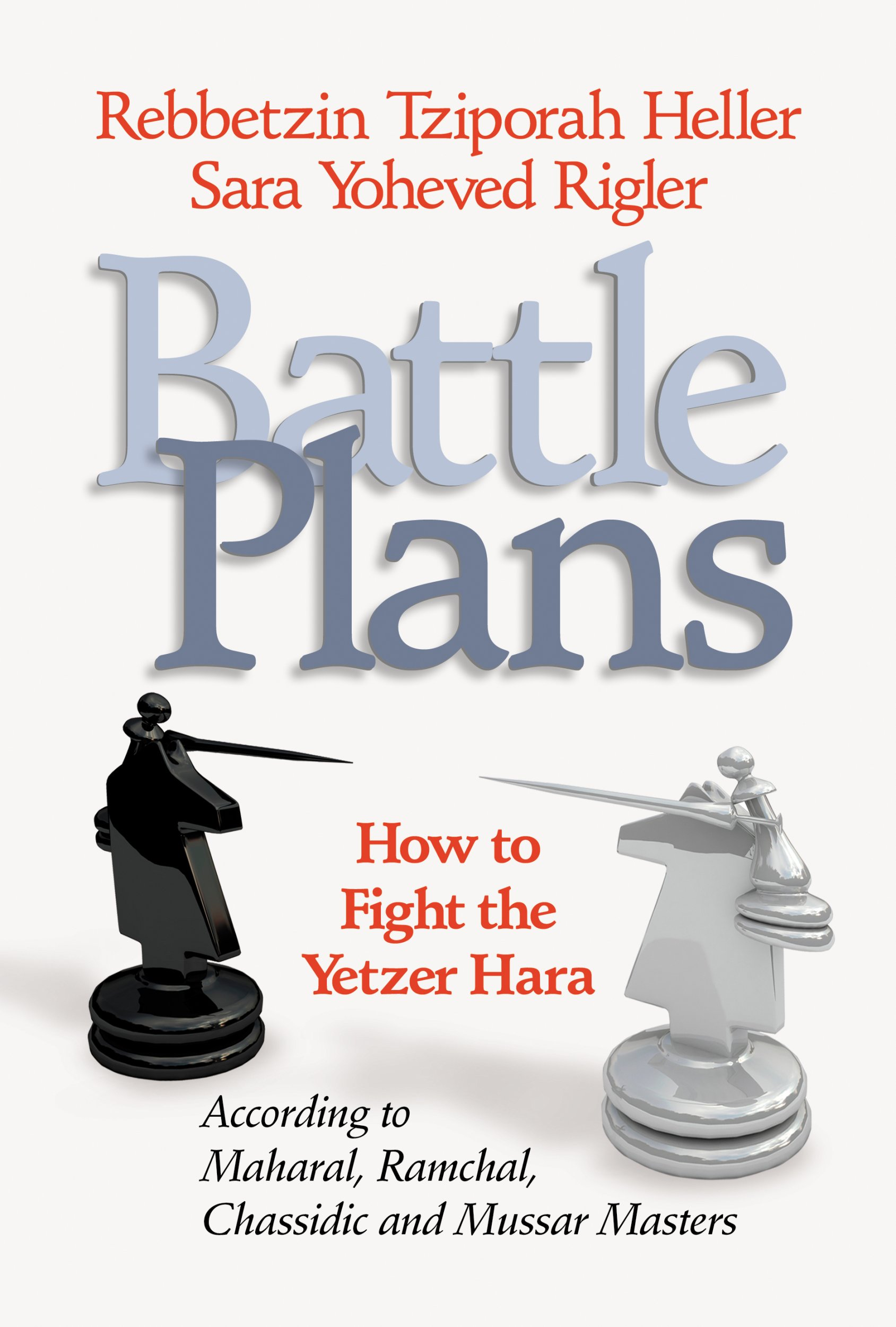 Battle Plans: How to Defeat the Yetzer Hara pdf
