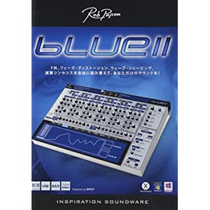 ROB PAPEN BLUE II