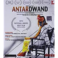 Antardwand
