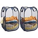 Salandens Cesta de lavandería de malla plegable, 2 piezas de cesta de malla emergente con bolsillo lateral y asas reforzadas,