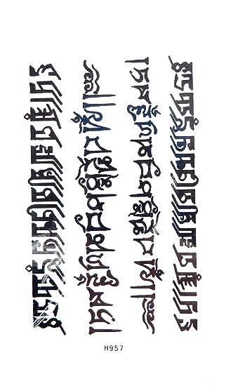 Amazon com: words writing Hindi temporary tattoo lower back