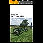 101 Travel Bits: Gettysburg