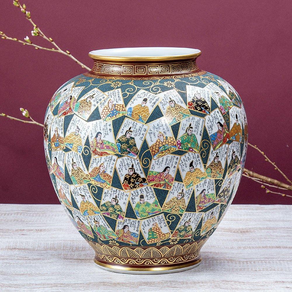 九谷焼 陶器 花瓶 百人一首かるた割 BK5-1367 B076VV9C4X