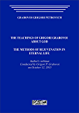 THE METHODS OF REJUVENATION IN  ETERNAL LIFE (English Edition)