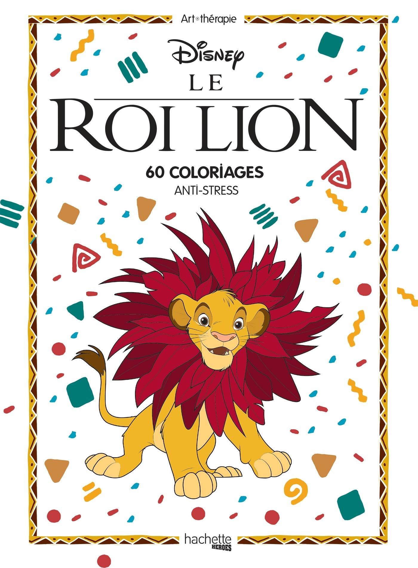 Amazon Fr Grand Bloc Coloriages Roi Lion Classique