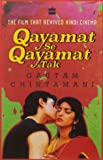 Qayamat Se Qayamat Tak: The Film That Revived Hindi Cinema