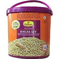 Haldiram's Nagpur Bhujia Sev (Jar) - 750Gm (Pack Of 1)