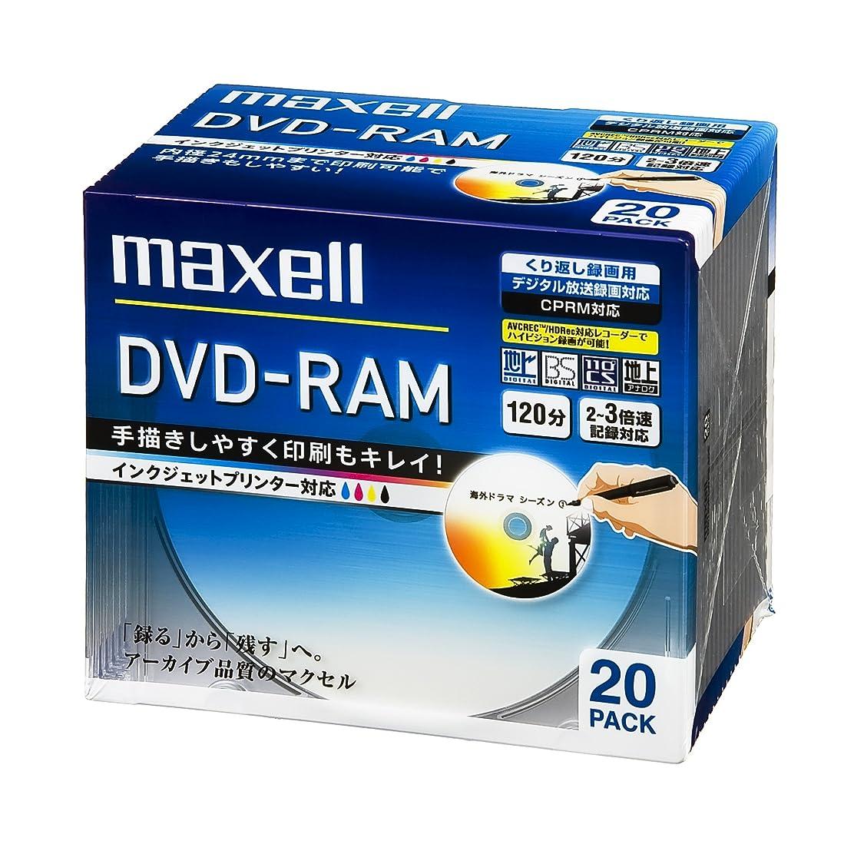 科学者農業の塗抹maxell DVDビデオカメラ用DVD-RAM?イージーセレクト?1枚入り DRM30HGPW.1P