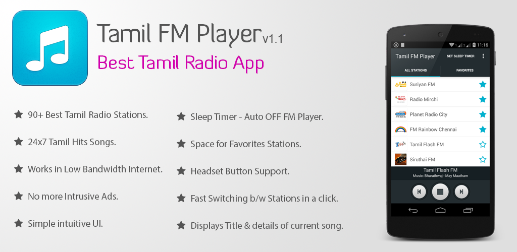 Amazon Com Tamil Fm Player Best Tamil Radios Appstore For Android