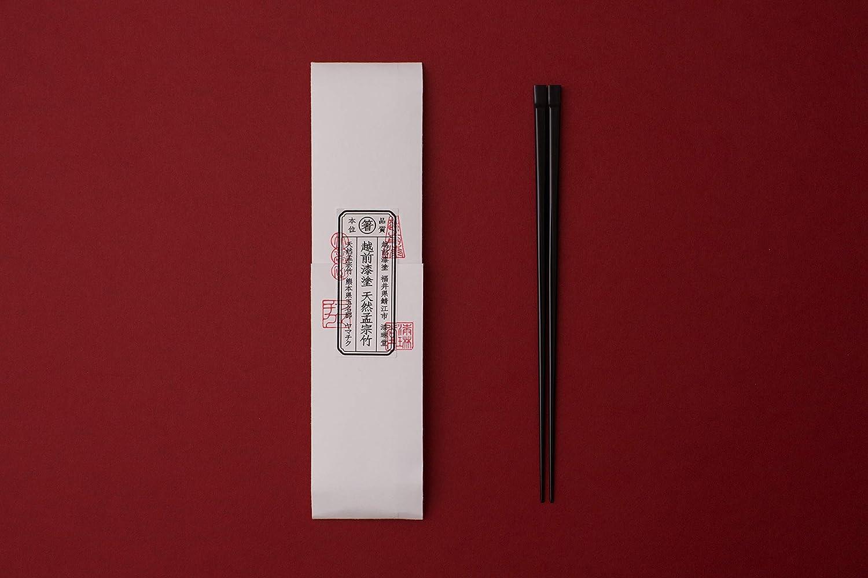 THE/ザ 箸 黒 漆塗りの竹箸