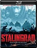 Stalingrad (HD Remaster) [Blu-ray]