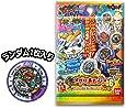 妖怪ウォッチ 妖怪メダルトレジャー06 クリスタルの伝説に挑め!最強バスターズ!(BOX)