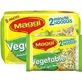 Maggi 2 Minute Noodles Vegetables 77g (Pack of 5)