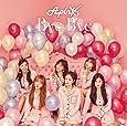 Bye Bye(初回生産限定盤B)(DVD付)