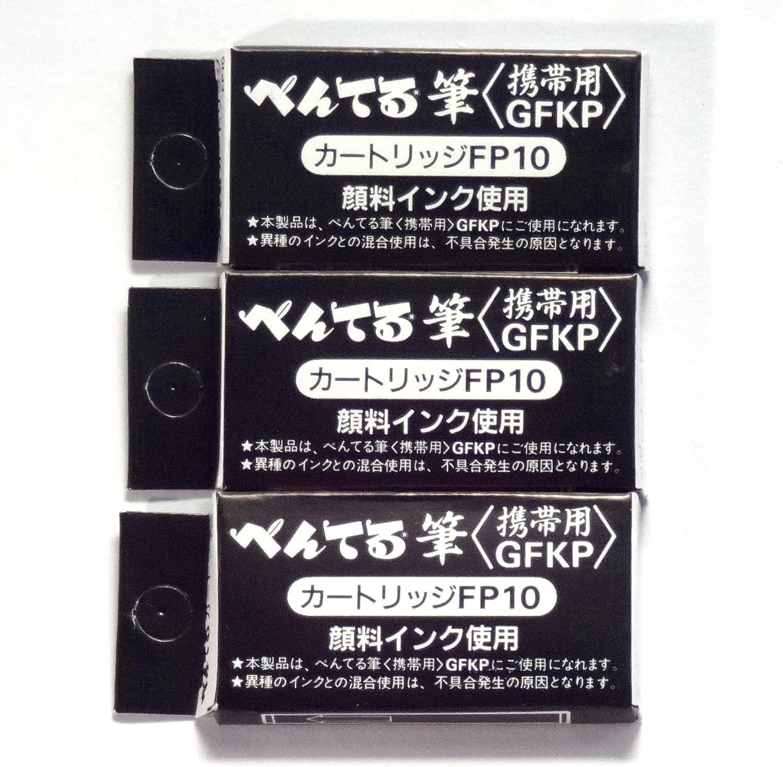 4 refills 2 set FP10 for XGFKP-A Pentel Pocket Fude Brush Pen Cartridge