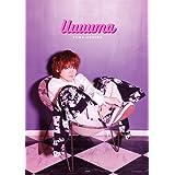 内田雄馬1st写真集『Uuuuma』特典DVD付