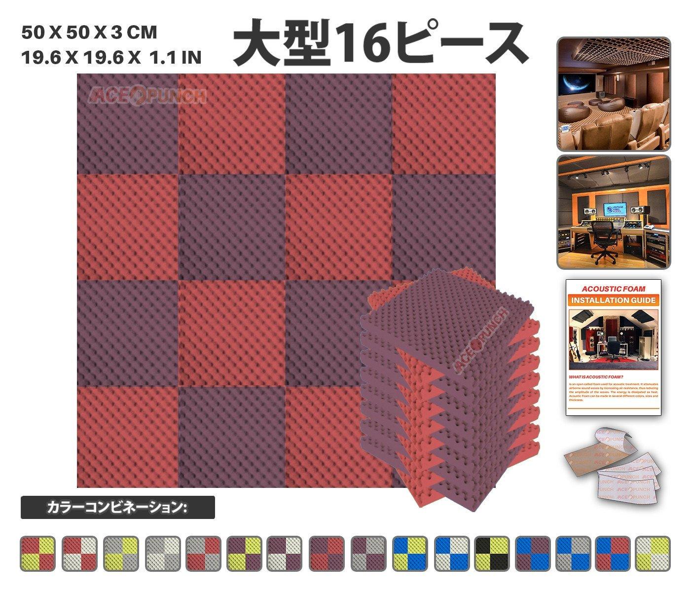 エースパンチ 新しい 16ピースセットブルゴーニュと赤 色の組み合わせ500 x 500 x 30 mm エッグクレート 東京防音 ポリウレタン 吸音材 アコースティックフォーム AP1052 B06XBGL437 ブルゴーニュと赤 ブルゴーニュと赤