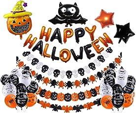 LEWOTE Halloween Balloons Banner Kit[42 Pcs Large Type Decorations] Happy Halloween Party Decoration[Include Halloween Banner/Latex Balloons/Paper Garlands/Star, Pumpkin&Bat Inflatable Balloons]