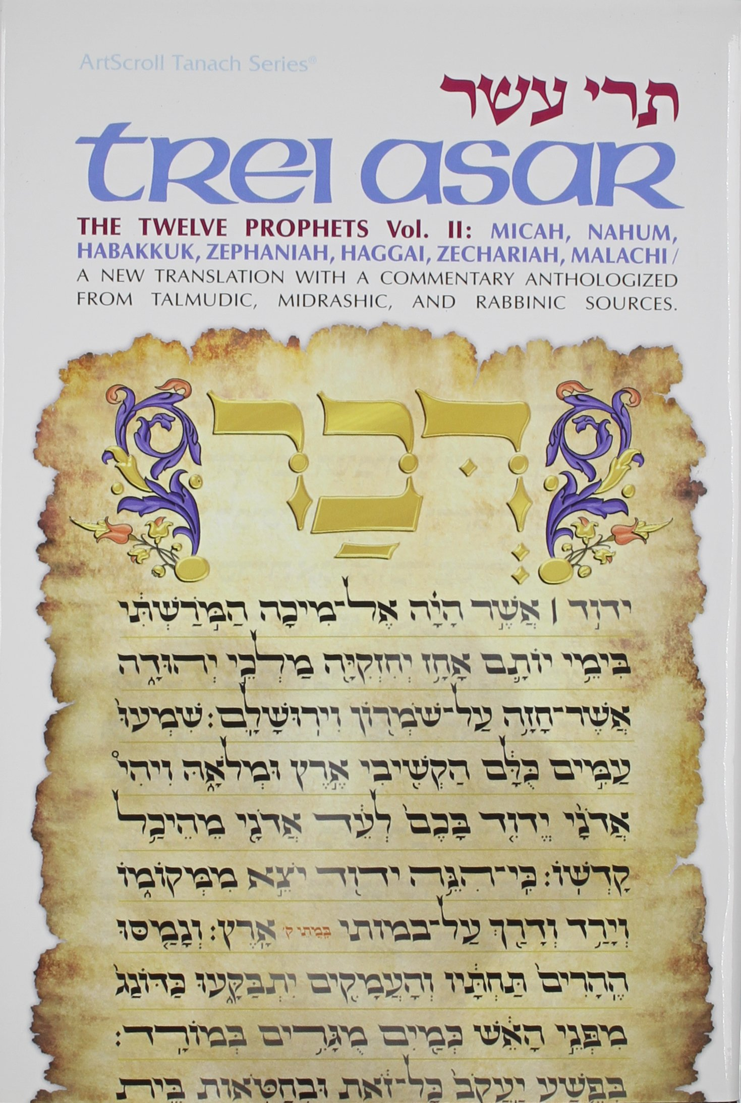 Download Trei Asar: The Twelve Prophets Vol. II: / A New Translation With A Commentary Anthologized From Talmudic, Midrashic, And Rabbinic Sources (English and Hebrew Edition) ebook