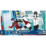 プリンス・オブ・ストライド 初回限定版 - PS Vita