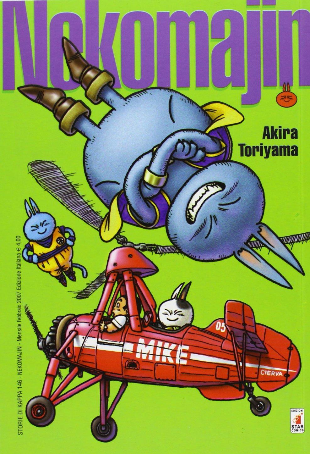 Nekomajin Copertina flessibile – 20 feb 2007 Akira Toriyama R. Zushi Star Comics 8864200037