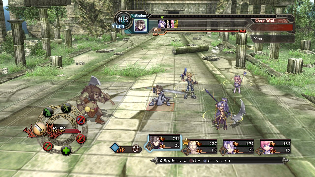 Record of Agarest War 2 - Playstation 3 by Aksys (Image #3)
