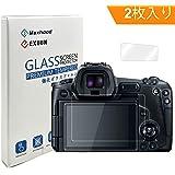 Poyiccot (2枚入り) Canon EOS R 強化ガラスフィルム, 9H 硬度2.5 Dラウンドエッジ アンチスクラッチ 気泡防止 高透過率 保護フィルム (Canon EOS R)