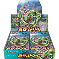 Pokemon Card Game Sword & Shield Expansion Pack Blue Sky Stream Box Authentic New Japan Import