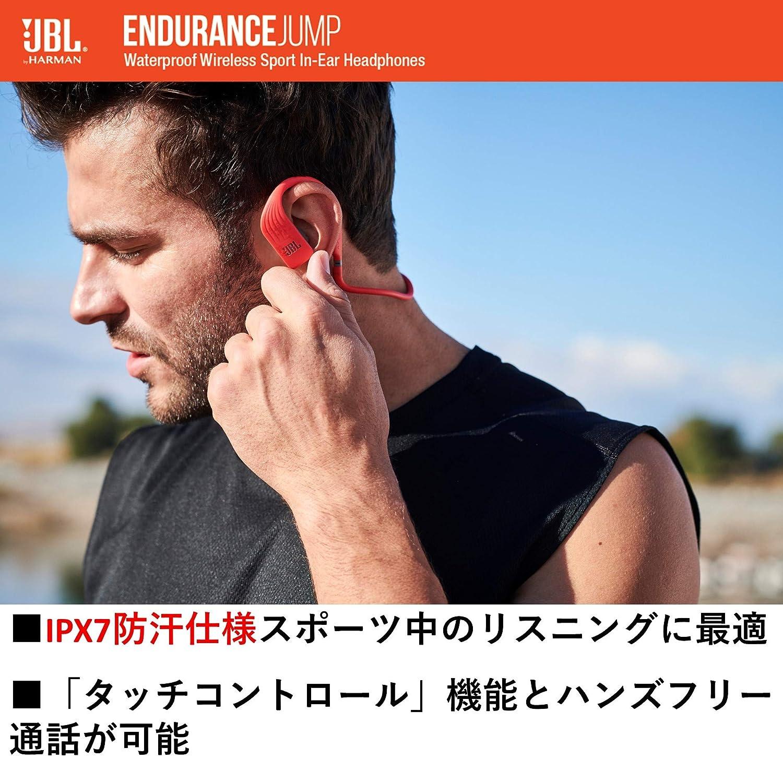 87fddc74f3 Amazon.co.jp: JBL ENDURANCE JUMP Bluetoothイヤホン IPX7防水/タッチコントロール機能/ハンズフリー通話対応  ブラック JBLENDURJUMPBLK 【国内正規品/メーカー1年 ...