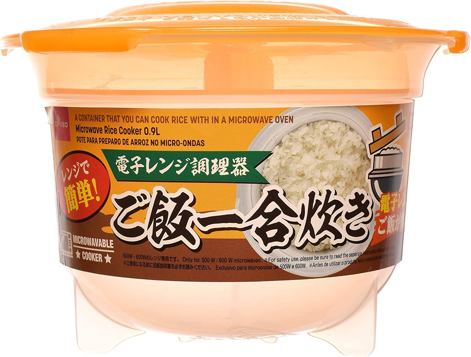 Rice Cooker Microwave 0.9L,Rice Maker,1 Cup(1 go daki) of Rice,Rice Cooker Small,Japanese