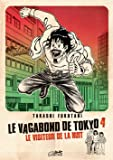 Le Vagabond de Tokyo, tome 4