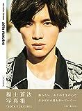 【Amazon.co.jp 限定】【Amazon.co.jp 限定表紙&限定特典/ポストカード3枚付き】福士蒼汰写真集「SOTA FUKUSHI」Amazon限定表紙版