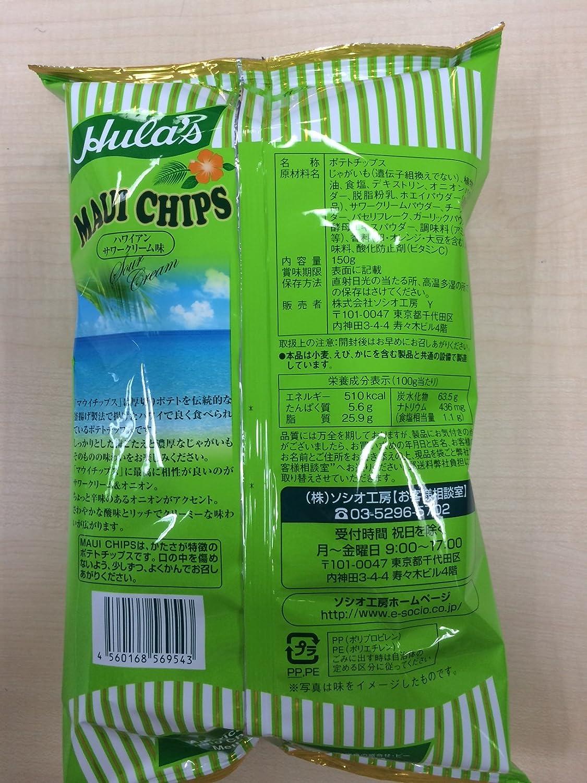 marca de Hula de Hawai Maui Virutas de crema agria del sabor bolsas 150gX9: Amazon.es: Alimentación y bebidas