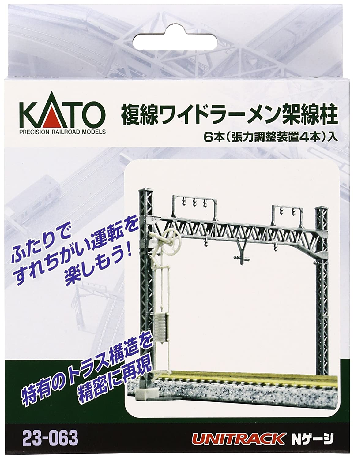 (6 pieces) N gauge 23-063 double track wide noodles overhead line pole (japan import) Kato