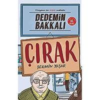 Dedemin Bakkalı - Çırak: Dünyanın En Süper Marketi