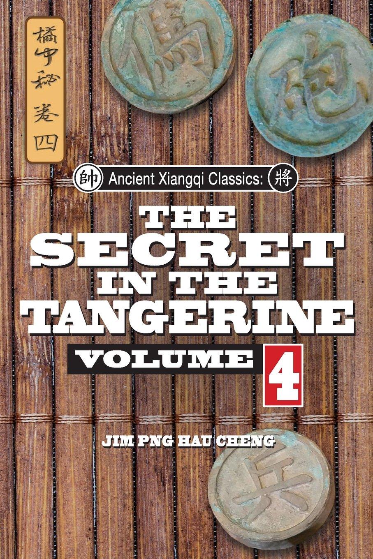 Download Ancient Xiangqi Classics: Secret in the Tangerine Volume 4 ebook