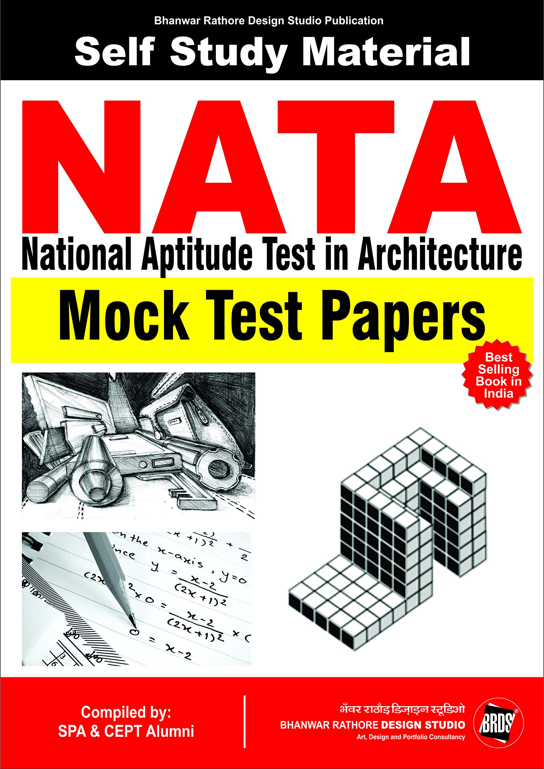 Buy NATA Mock Test Series 2019 Book Online at Low Prices in India