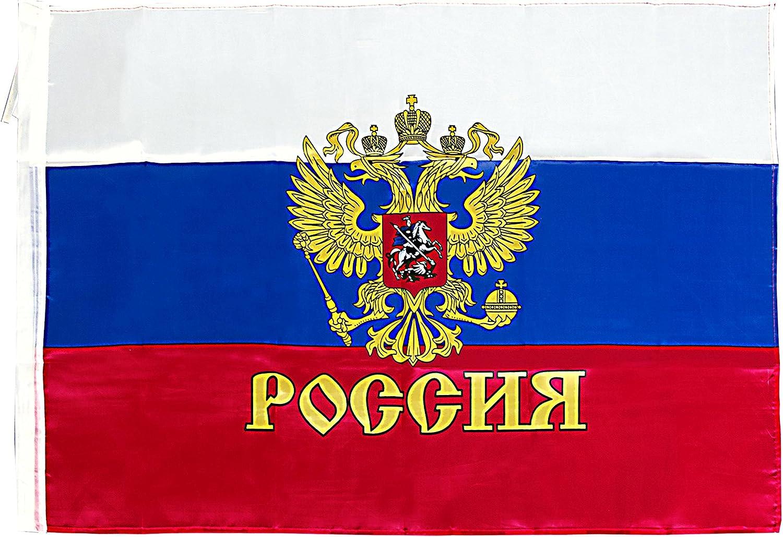 AC Ruso Presidencial Banner Bandera con Escudo de Armas Imperial ...