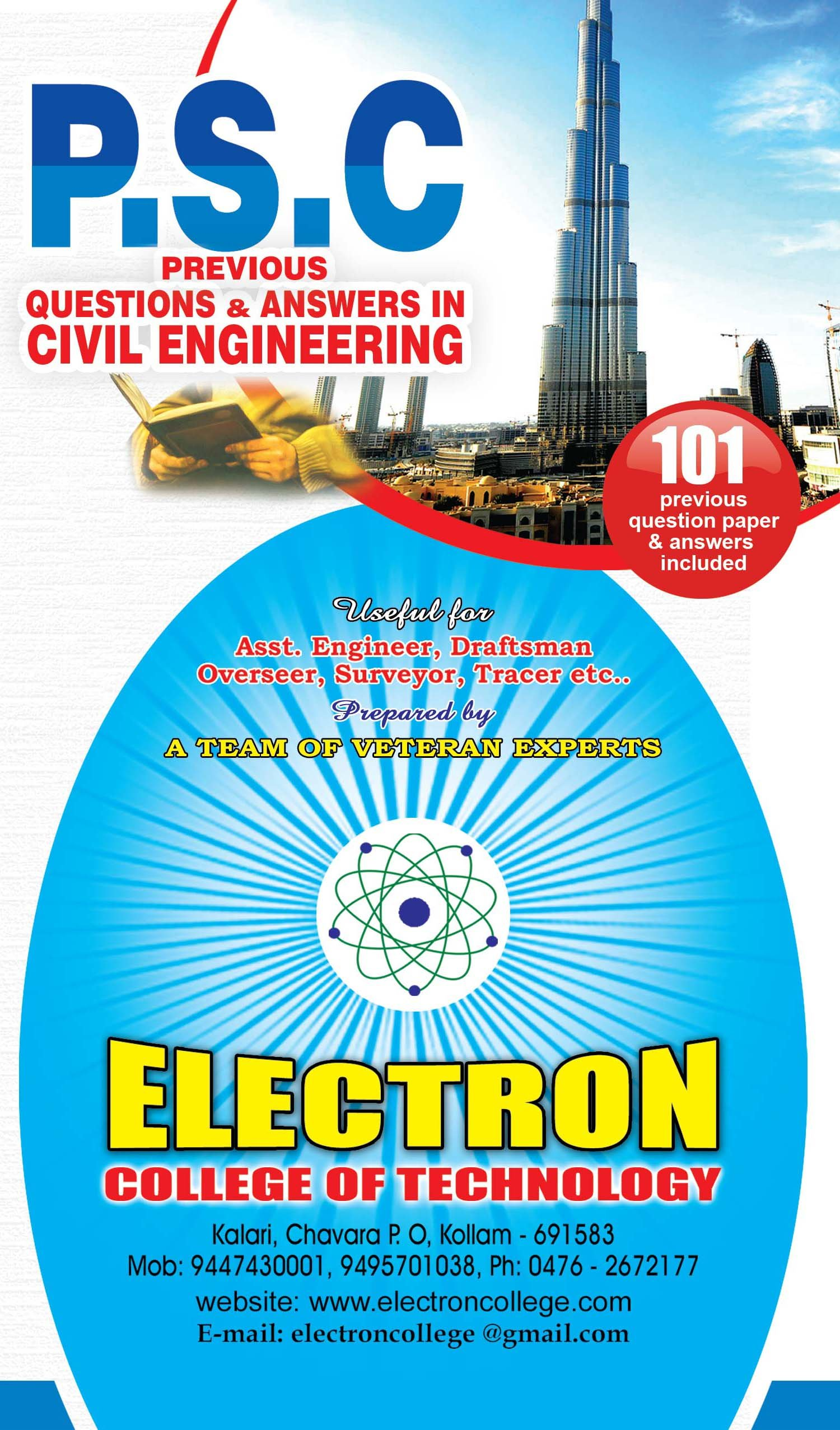 Buy psc previous question and answers in civil engineering book buy psc previous question and answers in civil engineering book online at low prices in india psc previous question and answers in civil engineering fandeluxe Gallery