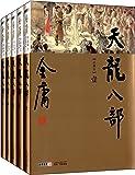 金庸作品集:天龙八部21-25(彩图本)(套装全5册)