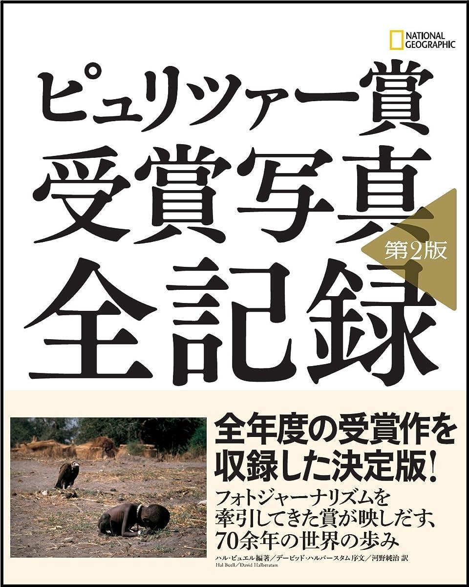 人工祖先退屈させるフィルムカメラの撮り方BOOK (玄光社MOOK)