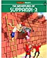 The Adventures Of Suppandi – 2 (Tinkle)