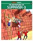 The Adventures of Suppandi - 2 price comparison at Flipkart, Amazon, Crossword, Uread, Bookadda, Landmark, Homeshop18