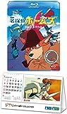 【早期購入特典あり】劇場版 名探偵ホームズ(ジブリがいっぱいCOLLECTIONオリジナル卓上カレンダー付) [Blu-ray]
